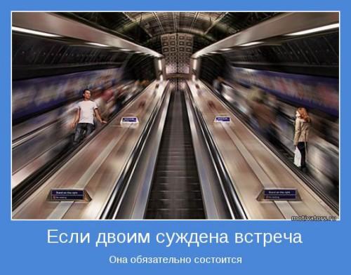 blog-0403671001377621395.jpg