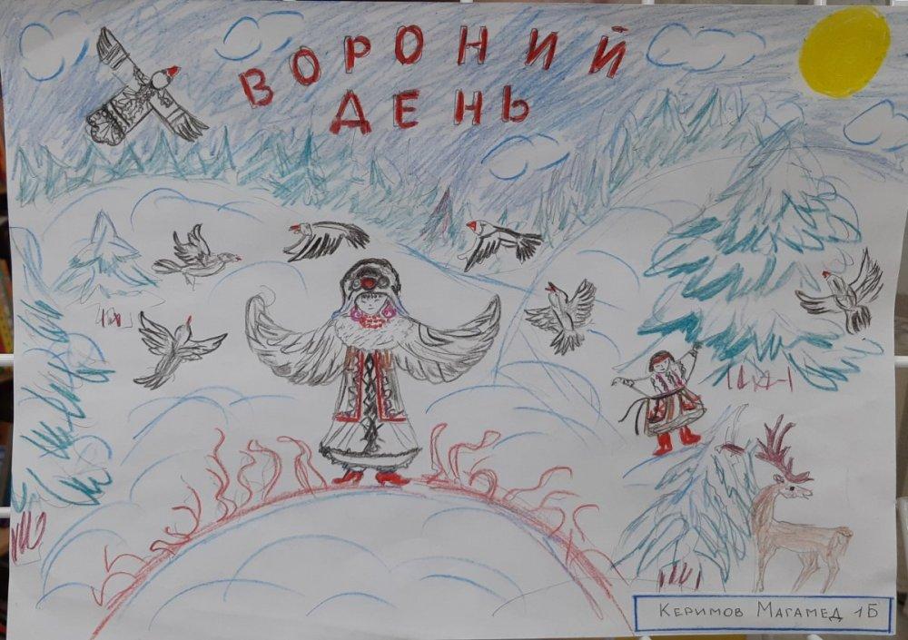 Рисунок Керимов М.jpg