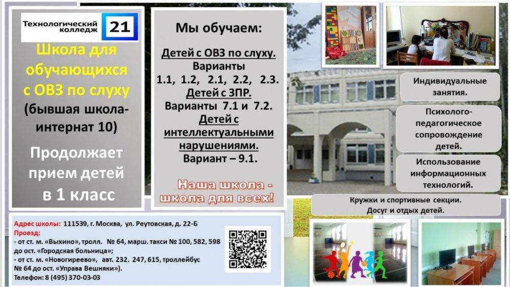 Наша школа 3.jpg