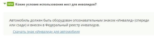 Screenshot_инв3.jpg
