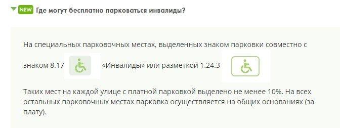 Screenshot_инв2.jpg